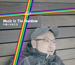 Music Is The Rainbow